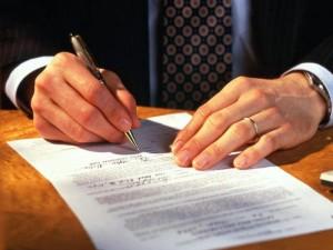 Банковские гарантии для коммерческих контрактов